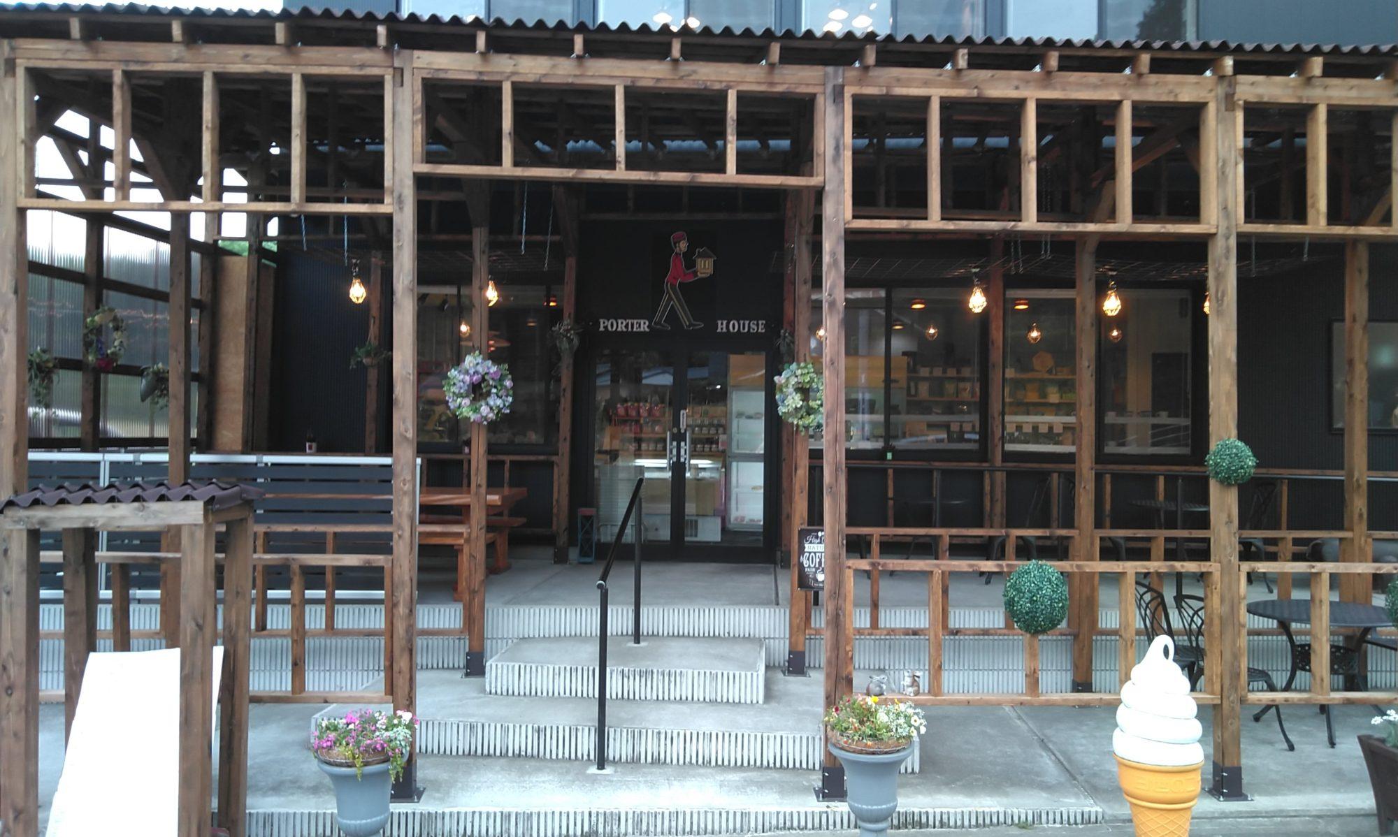 porterhouse.jp.net